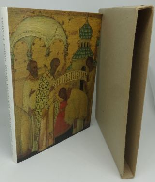 THE ANDREI RUBLEY MUSEUM OF EARLY RUSSIAN ART [Russian Language Edition]. Andrey Bubleva
