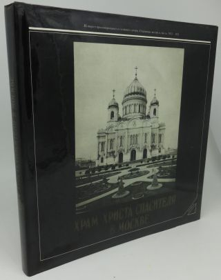 TEMPLE OF CHRIST THE SAVIOR IN MOSCOW [Russian Language Edition] [History of design and creation...